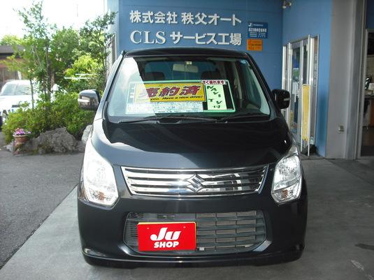 DSCF1004.JPG